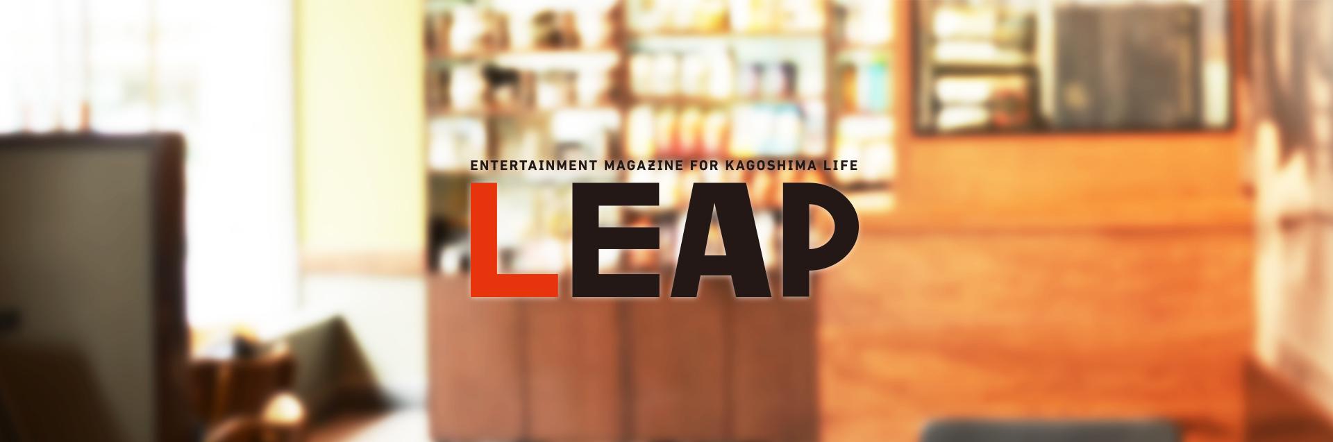 LEAP出版株式会社